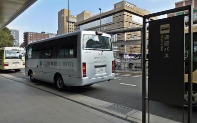 「送迎バス」の看板付近にでお待ちください