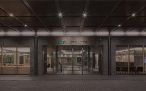 京都ユウベルホテルの公式Webサイトをオープンいたしました。